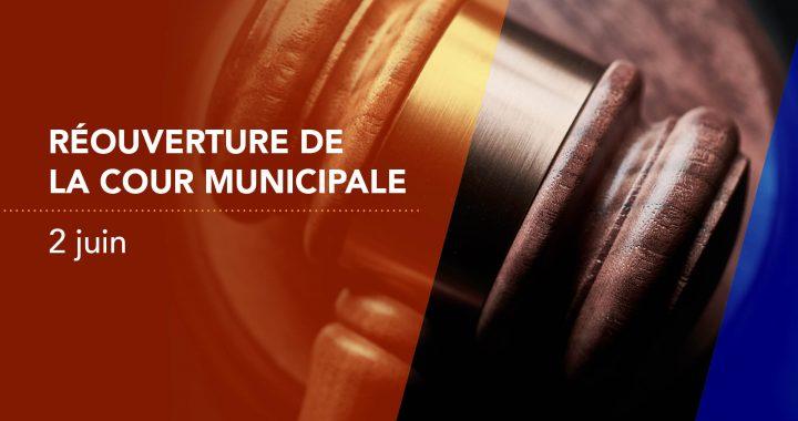 Réouverture de la cour municipale à Terrebonne